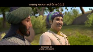 Dastaan E Miri Piri (Dialogue Promo 2) Animated Movie | Rel. on 05th June | White Hill Music