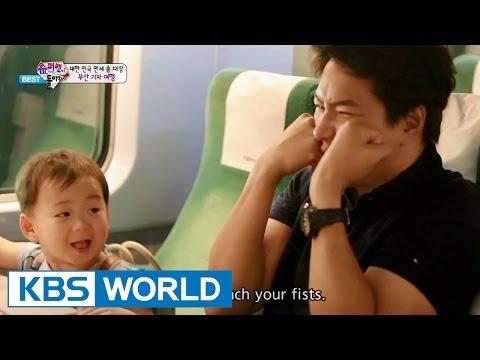 The Return of Superman - Triplets' Trip to Busan