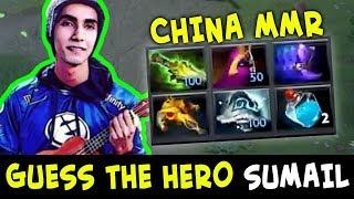 Угадай героя — Сумаил в Китайском ММР