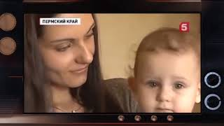 Интим магазины в церквях РФ  как низко пали те, кто обещал заботиться о детях