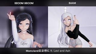 [kpop] Bboom Bboom + Baam (MOMOLAND모모랜드)   Levi & Ash MV Cover + Lyrics
