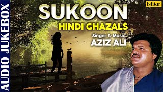 Sukoon | Aziz Ali | Hindi Ghazal | Superhit Hindi Romantic Ghazals | JUKEBOX