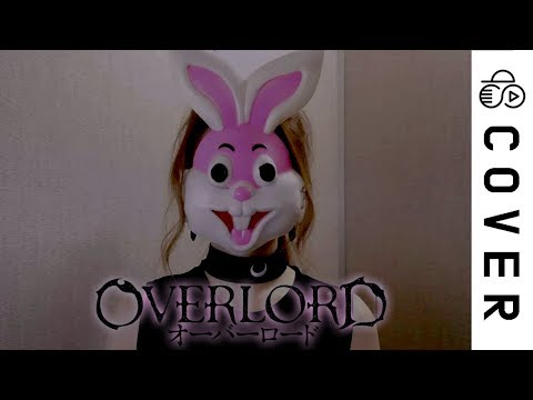 OVERLORD 3 OP - VORACITY┃Cover by Raon Lee