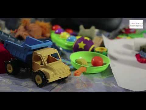 ألعاب ترفيهية وتعليمية للأطفال: سن سنتين وأكثر