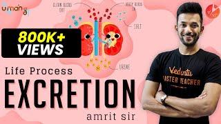 Life Process Excretion | CBSE Class 10 Science (Biology) | Excretory System Vedantu Class 9 Class 10