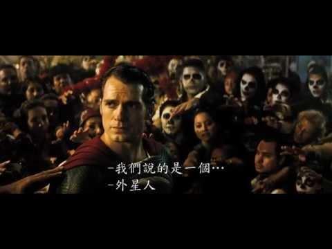 《蝙蝠俠對超人:正義曙光》前導預告(中文字幕)