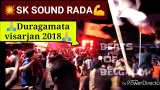 sk sound belgaum ganpati visarjan 2018 - मुफ्त ऑनलाइन
