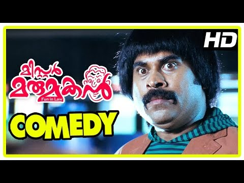 Mr Marumakan Movie | Full Comedy Scenes | Dileep | Kushboo | Sanusha | Suraj | Bhagyaraj
