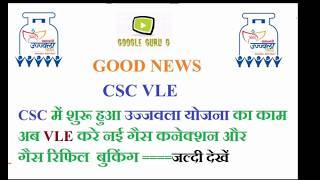 new csc registration youtube - 免费在线视频最佳电影电视节目