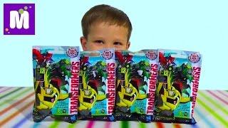 Трансформеры пакетики с игрушкой сюрприз распаковка