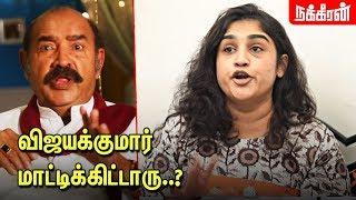 பணத்துக்காக பெத்த மகளையே வெளியே துரத்திவிட்டார்!  Vanitha Vijayakumar Against Vijayakumar | NT64