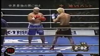 K-1 Classics: Mark Hunt vs Tsuyoshi Nakasako