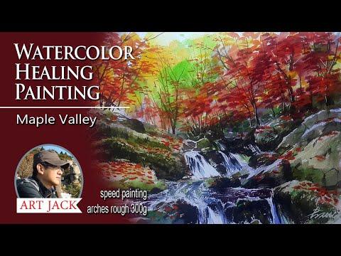 水彩ヒーリング絵画/秋の風景画/メープルバレー/チュートリアル用[ART JACK]
