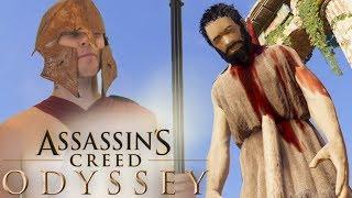 АССАСИНА БОЛЬШЕ НЕТ! - Assassin