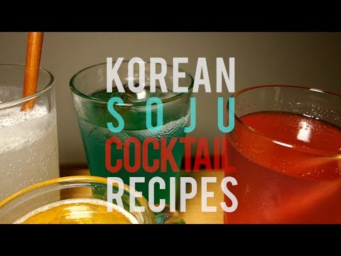 Video SOJU cocktail recipe : 소주 칵테일 만들기