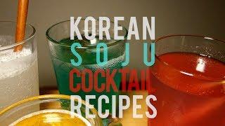 SOJU cocktail recipe : 소주 칵테일