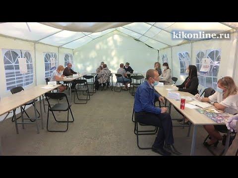 Работа общественной комиссии