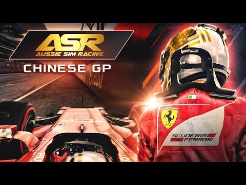 FLIRTING WITH DANGER - F1 2017 ASR League China