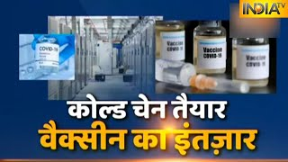 COVID-19 Vaccine: Govt To Send More Cold-Chain Storage Equipment To States | Report From Ahmedabad - Download this Video in MP3, M4A, WEBM, MP4, 3GP