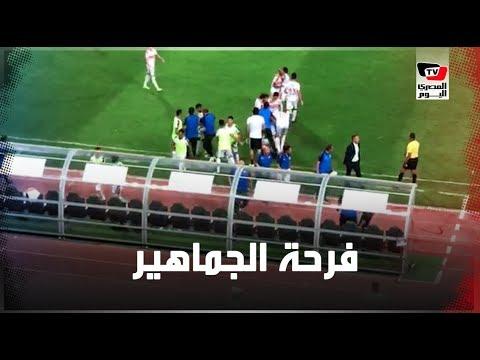 فرحة هيستيرية للاعبي وجهاز الزمالك عقب هدف عبدالله جمعة الصاروخي بمرمى المقاصة