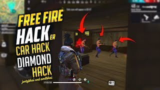 Free Fire Hack I meet Unbeatable Hacker, Car Hack, Diamonds Hack - Garena Free Fire