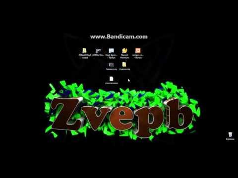 Гайд добавляем Авианосец на сервер, самозаливка крови DayZ Epoch 1 0 5 1