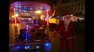 Новогодний веломобиль Развлечения для детей Дед мороз с подарками Путешествие Одесса Дерибасовская