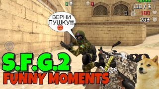 Special Forces Group 2 — funny moment