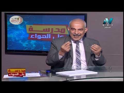 جيولوجيا 3 ثانوي حلقة 6 ( عدم التوافق ) أ هشام درويش أ محمد الورداني 11-10-2019