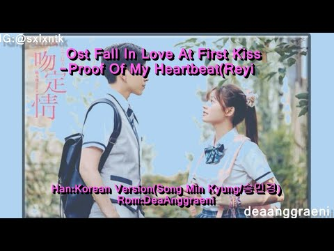 Ost Fall In Love At First Kiss-Proof Of My Heartbeat Korea Vers (Lyric Han/Rom)