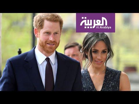 العرب اليوم - شاهد: الأمير هاري يُحمِّل الإعلام مسؤولية قراره بالتنحي وووالد زوجته يهاجمها