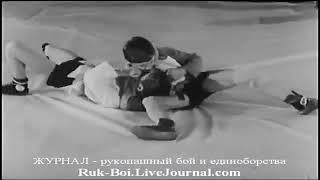 ч3 1 #удержание сбоку СоюзСпортФильм 1987 #Обучение САМБО Борьба лежа
