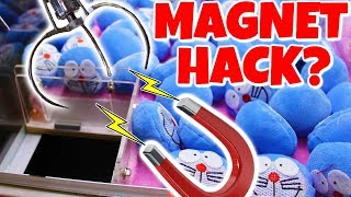 can you hack a coin pusher with a magnet - TH-Clip