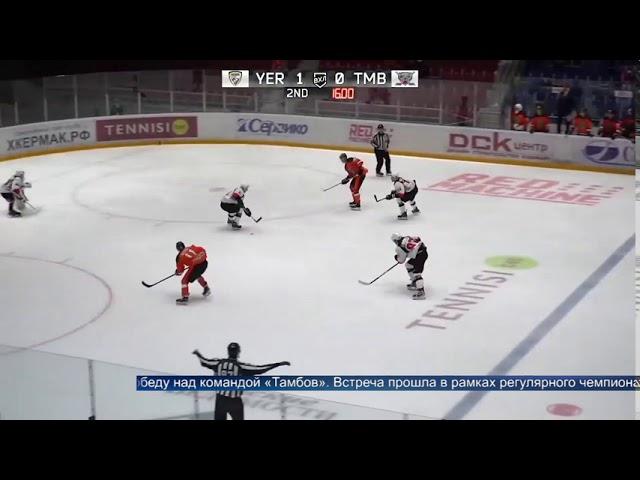 «Ермак» одержал победу в матче с командой «Тамбов»