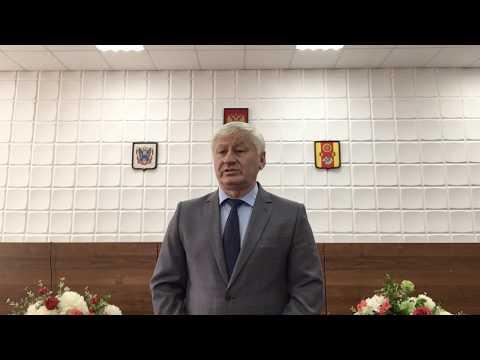 Поздравление главы Администрации Ремонтненского района А.П. Пустоветова с Днем России