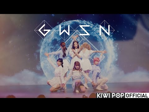 공원소녀(GWSN) - Total Eclipse (Black Out) MV