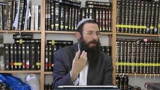 באר הגולה הבאר הרביעי שיעור 19 הרב אריאל אלקובי שליט''א