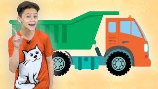 СВЕТОФОР - караоке - песня мультфильм для детей про машины и правила дорожного движения