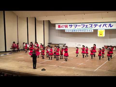 サマーフェスティバル 第二藤田小学校 鹿田小学校 2017.08.02
