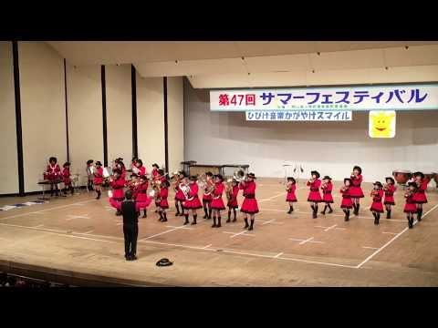 Dainifujita Elementary School