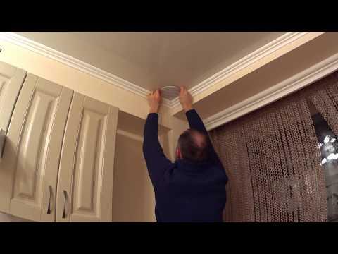 Что делать если натяжной потолок надувает или всасывает. Ростов-на-Дону.