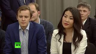 Путин встречается со студентами Уральского федерального университета — LIVE
