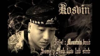 Hmong New song 2018-2019 : KOSAVIN LOR