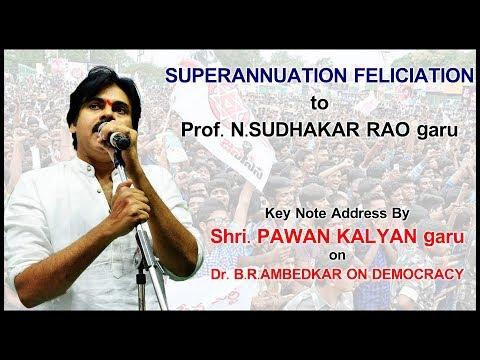 Key Note Address by JanaSena Chief Pawan Kalyan at Superannuation Feliciation of N.Sudhakar Rao Garu