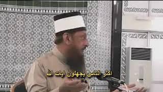 تحميل اغاني فرعون أخر الزمان وصراعه مع الاسلام الحق(سري للغاية) MP3