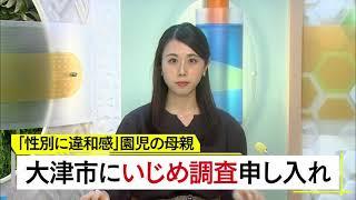 2月5日 びわ湖放送ニュース