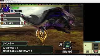 Monster Hunter XX Citra [2018] | Yian Kut-Ku | 30fps stable - Самые