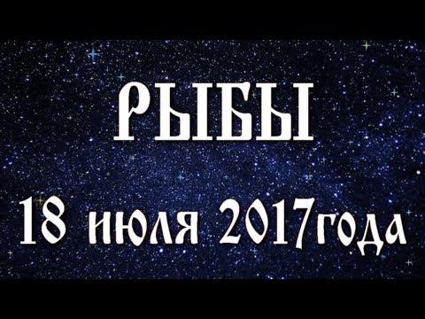 Астрология ключевые словам