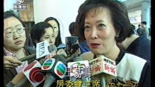 《亞洲電視》本港台 六點鐘新聞 (1999-4-30)