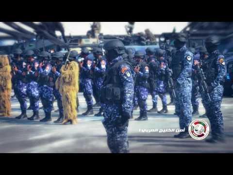 التمرين الأمني المشترك .. أمن واحد مصير واحد (9) 1-11-2016